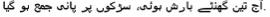 0808 perso-arabic script
