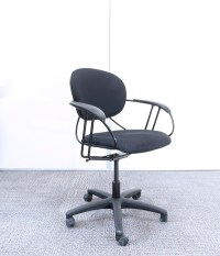 Boardroom Chair-Steelcase UNO