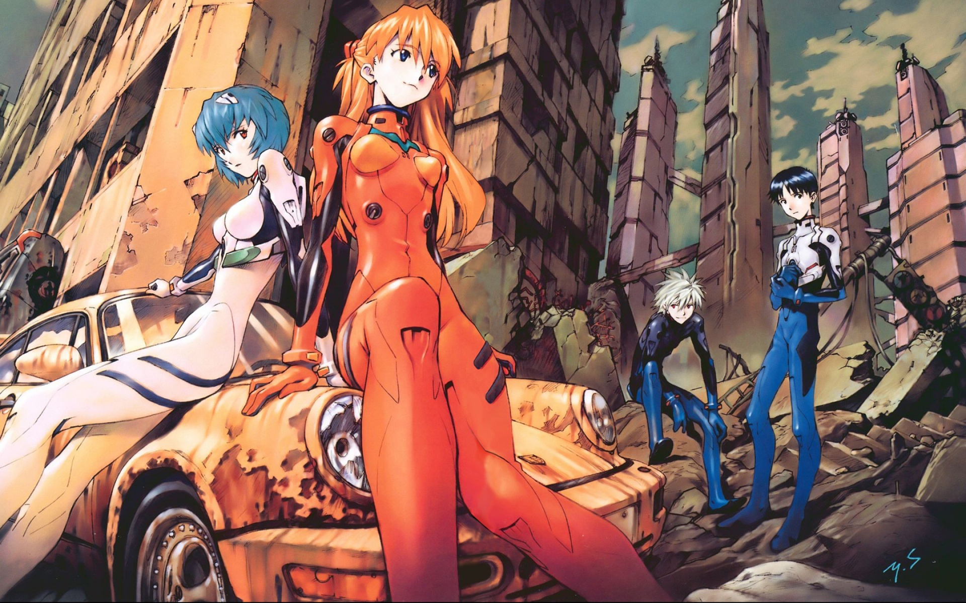 Image result for Evangelion