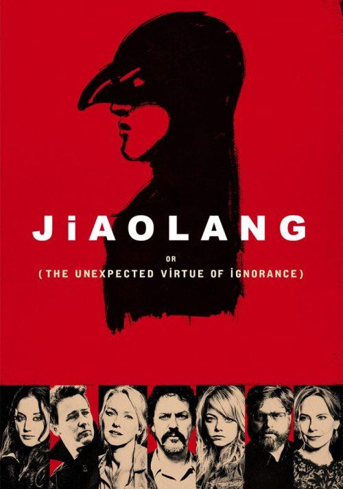 JiaoLang