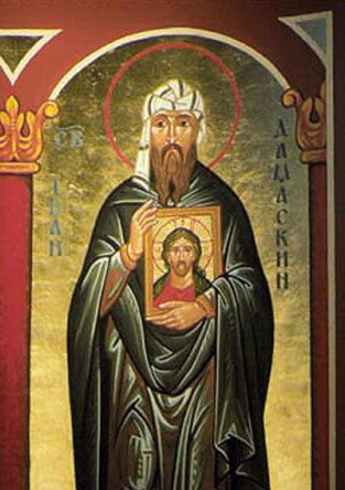 st john damascene and the same God