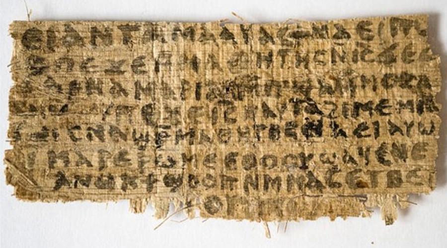 Mysterious Ancient Manuscript