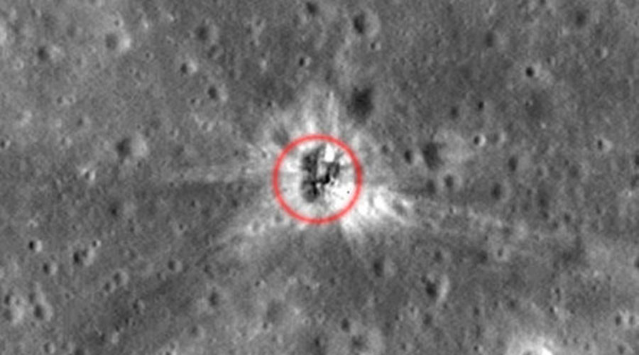 Crashed rocket found on the Moon