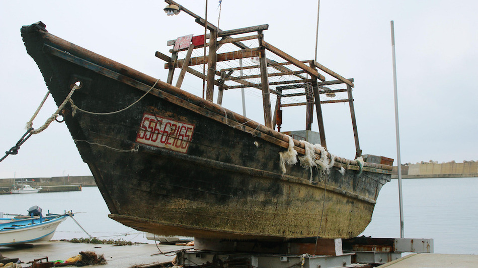 Mysterious Wrecked Boats With Corpses Washed Up In Japan
