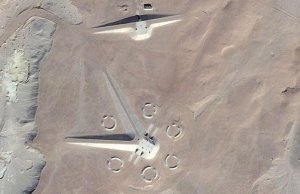 Egyptian Desert Is The Proof of UFO Existence
