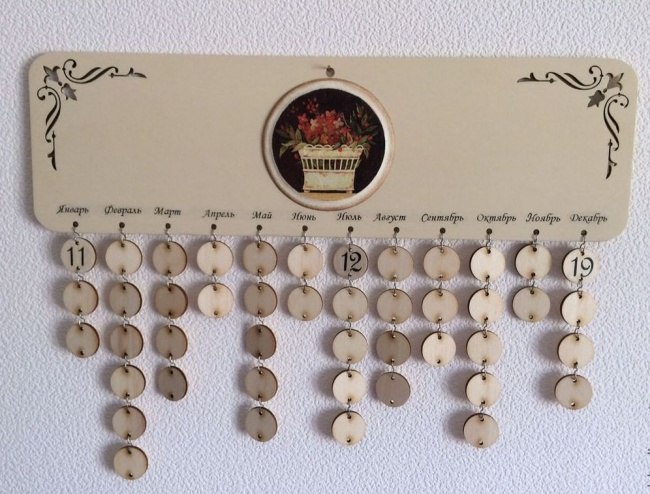 855605-d7e1bf07f0459ce738c64eef93d9-kantselyarskie-tovary-kalendar-semejnyh-prazdnikov-650-71c732d94d-1473930163