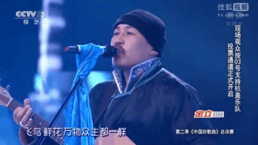 "Mongolian Band ""Hanggai"""