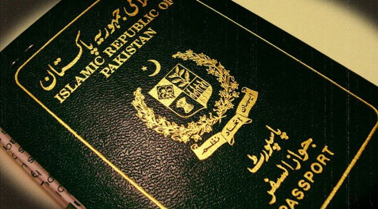 Pakistan_Passport
