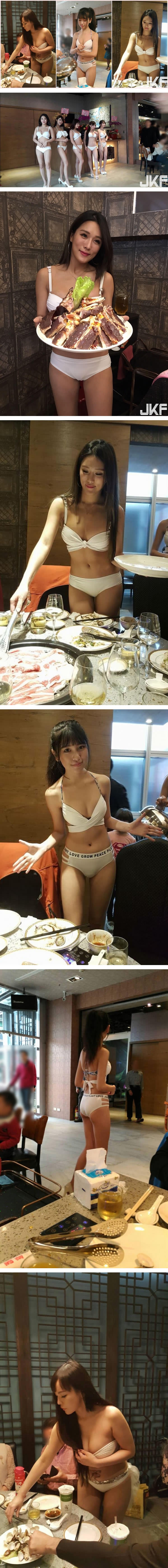 This Hot Pot Restaurant In Taiwan Has Girl Hosts Who Serve In Bikinis