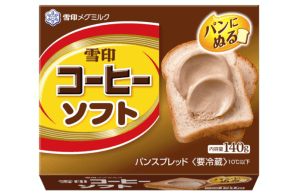 Coffee That You Can Spread On Toast Like Butter