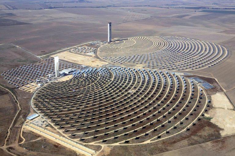 World's Largest Solar Park