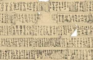 3,200-Year-Old Hieroglyphic Inscription