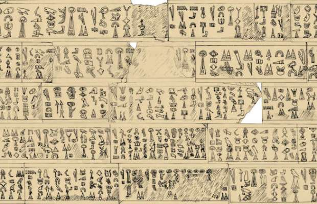 3,200-Year-Old Hieroglyphic Inscription