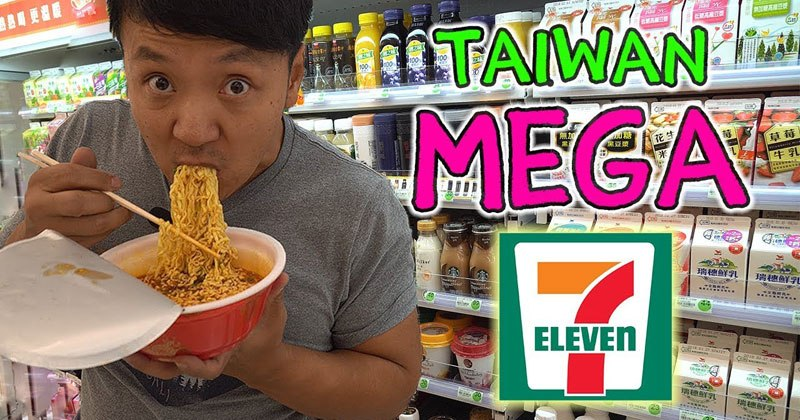 Brunch at 7-ELEVEN in Taiwan Looks All Kinds Of Awesome