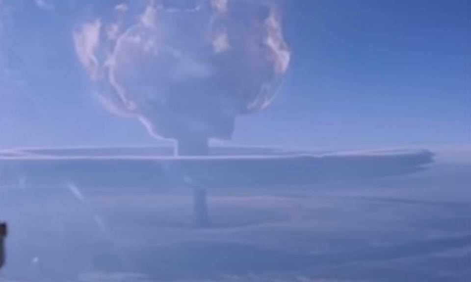 World's Largest Nuke