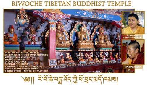 Riwoche Tibetan Buddhist Temple - Toronto - Mozilla Firefox 25052013 125500 PM.bmp