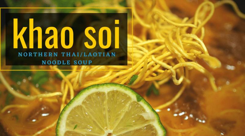 Khao Soi Recipe - unsweetened.ca