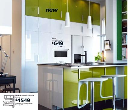 Ikea Katalog 2012 | Unten Am Hafen