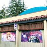 Fujitsu Planetarium, Cupertino.