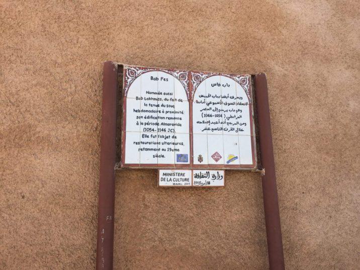 Sign outside Salé medina