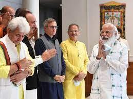 Jammu Kashmir All Party Meeting: It Is A Symbol Of Big Hope Understand  These Reasons - मुस्कुराते चेहरे, सकारात्मक माहौल...370 हटने के बाद PM की  पहली सर्वदलीय बैठक के बाद जम्मू कश्मीर