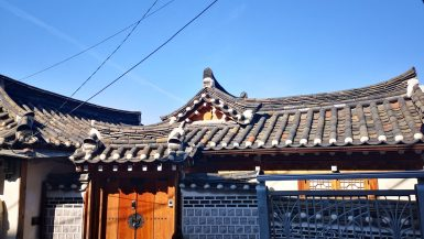 Seoul old town