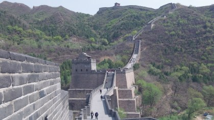 Chinese Great Wall is very long