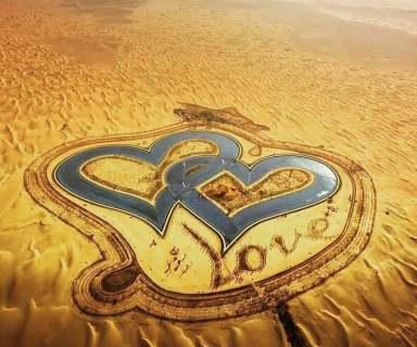 Dubai Love Lake