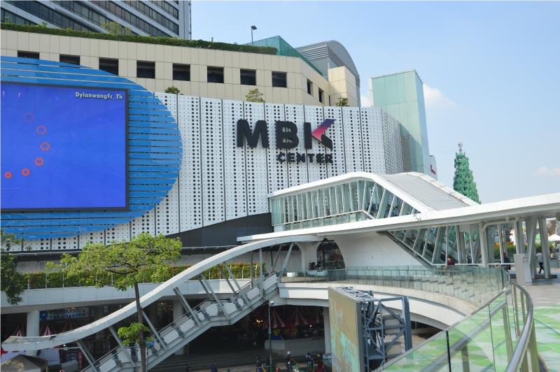 MBK, centro comercial de Bangkok.