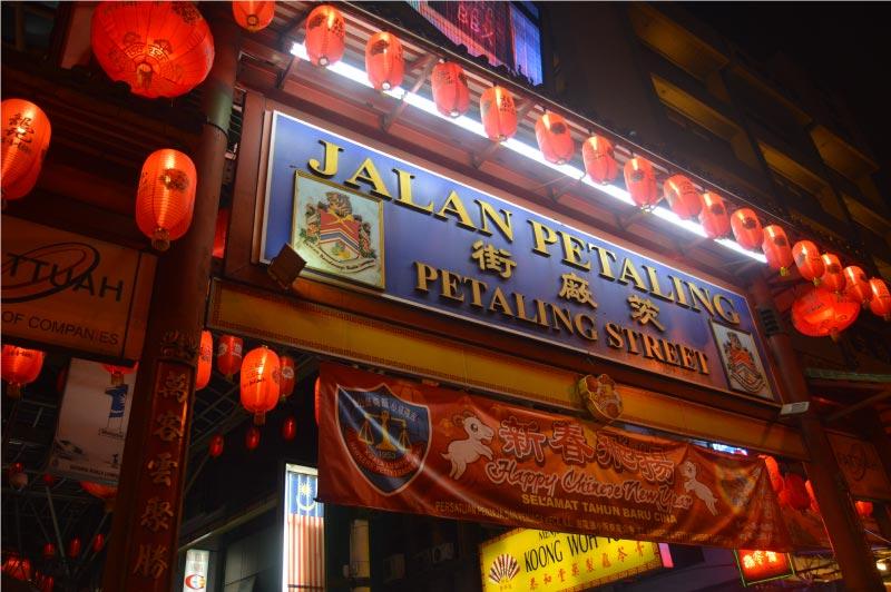 Petaling Street, barrio chino, Kuala Lumpur, Malasia.