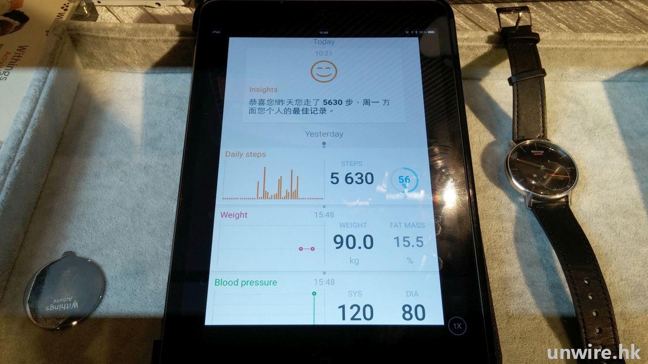 Edward:「一粒電用到 8 個月」- 瑞士 Withings Activité 智能手錶評測 - UNWIRE.HK