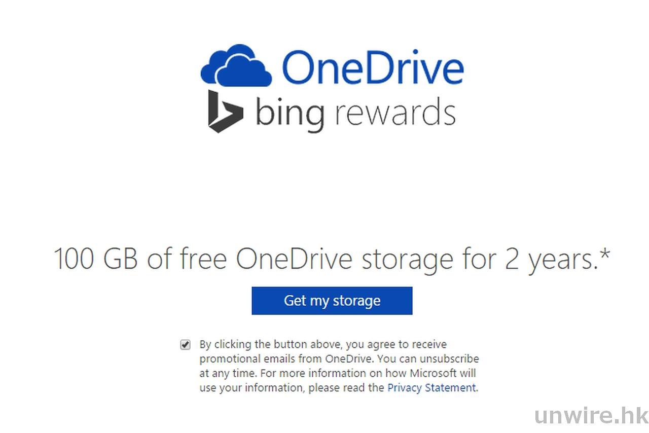 簡單 6 步教你免費取得 OneDrive 100GB 雲端儲存空間! - UNWIRE.HK