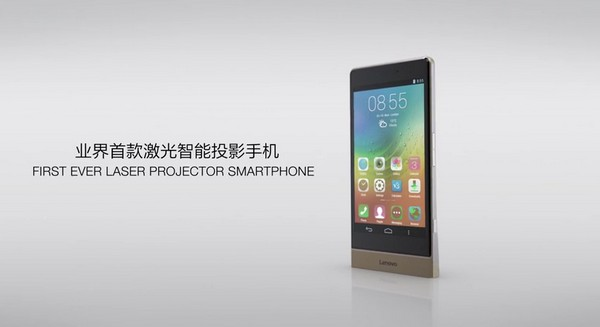 可將任何平面變成觸控螢幕!Lenovo 發表首款激光智能投影手機 - UNWIRE.HK
