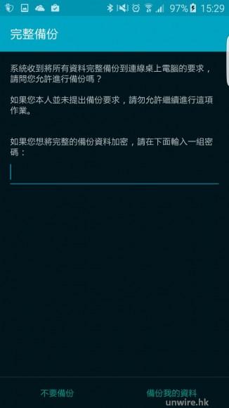 Screenshot_2015-09-26-15-29-04