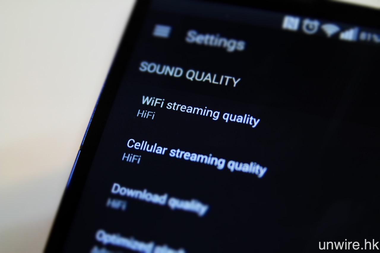 艾域:為何仍要買 CD 買 Hi-Res Audio? - UNWIRE.HK