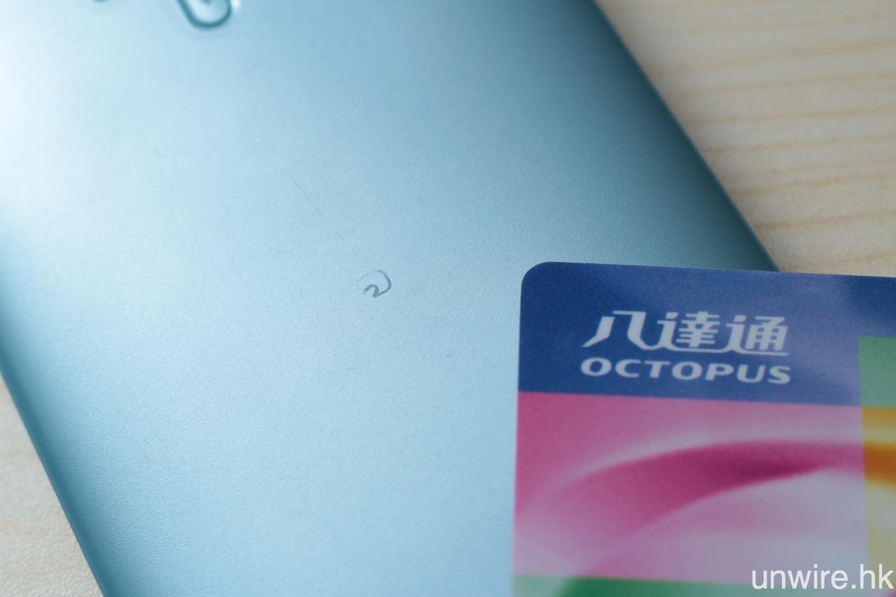 八達通新 P2P「O! ePay 好易畀」! 3 分鐘睇盡 5 大重點 - UNWIRE.HK