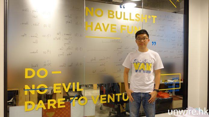 專訪 GoGoVan : 「鍵盤戰士出口術好易」解釋收費真正原因 - UNWIRE.HK