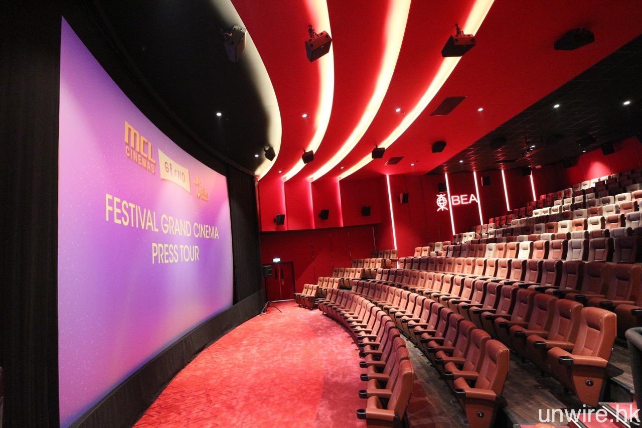 艾域帶你遊:又一城全新 4K 投影/全景聲/B&W VIP 影院-Festival Grand Cinema - UNWIRE.HK