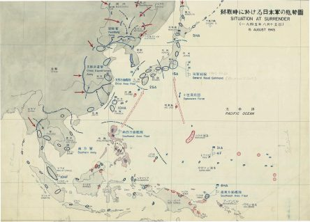 Vol. 2, Plate 163: General Situation of Japanese Forces, 1 August 1945 (compilation item) NAID 50925962. https://catalog.archives.gov/id/50925962