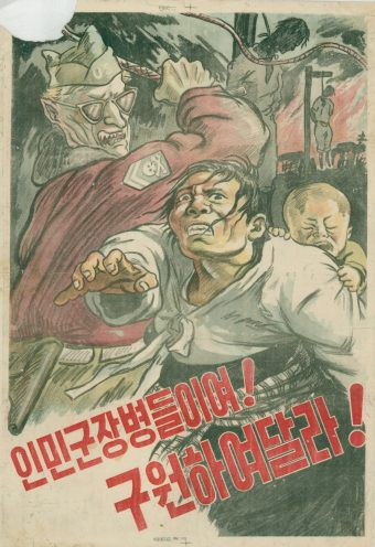"""""""Soldiers of People's Army! Please rescue us!"""" From: Series NK: North Korean Propaganda Posters and Tabloids Captured During the Korean War, 1950 – 1953; Record Group 242. 242-NK-202049-1"""