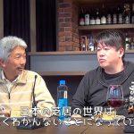 【中島聡×堀江貴文】テクノロジー編vol.1〜ホリエモンチャンネル〜