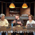 【中島聡×堀江貴文】テクノロジー編vol.2〜ホリエモンチャンネル〜