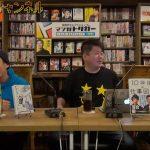 堀江貴文のQ&A「ホリエモンがアニメ業界のブラック問題に言及!!」〜vol.1042〜