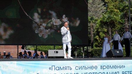 В Ялте состоялась традиционная Всероссийская акция чествования ветеранов «Память сильнее времени»