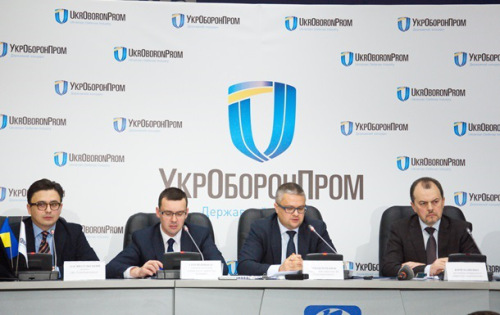 держконцерн Укроборонпром