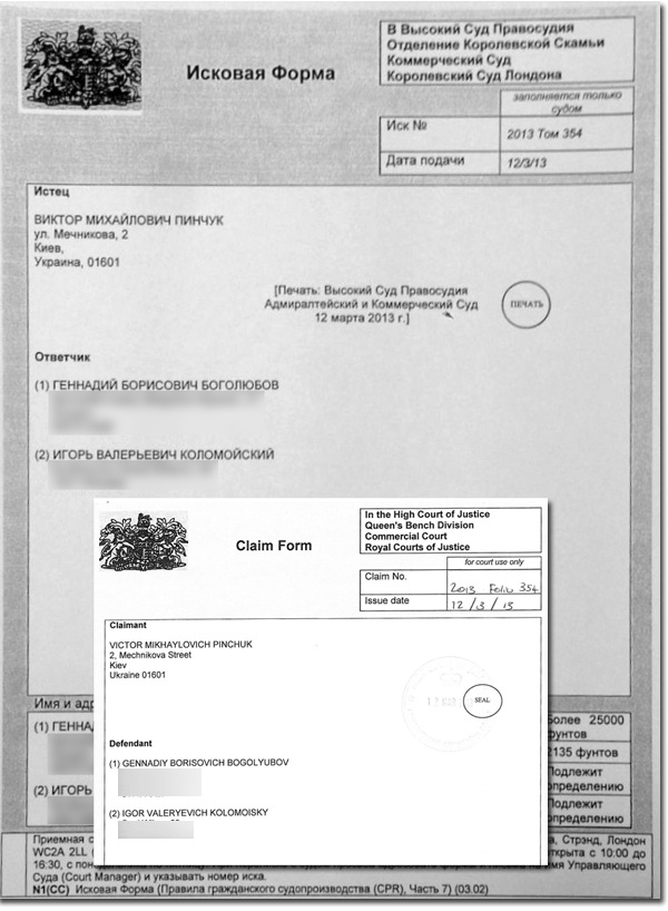 Claim Form And Particulars