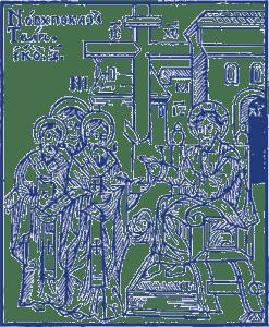 uocceast_SCRIPTURE_Christ_Bishops