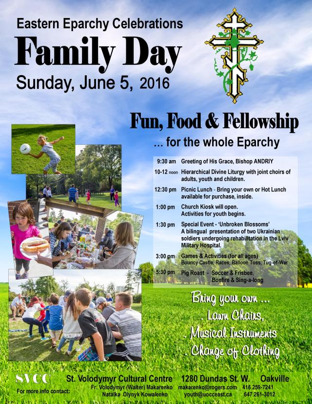 UOCC East — Eastern eparchy Family Day - English Version