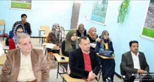 "A seminar was held at the Faculty of Archeology on ""Religious ranks and titles at Christians"""