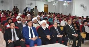 جامعة الكوفة تقيم الحفل الاستذكاري لاحياء اليوم الوطني للمقابر الجماعية في العراق